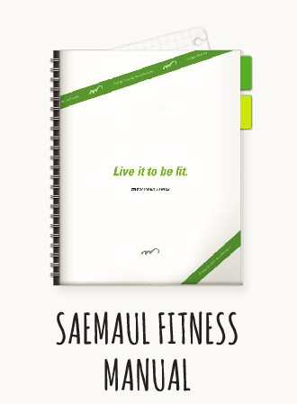 SAEMAUL FITNESS MANUAL